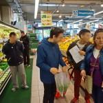 2017-11-01, Super Market Βασιλόπουλος - 06